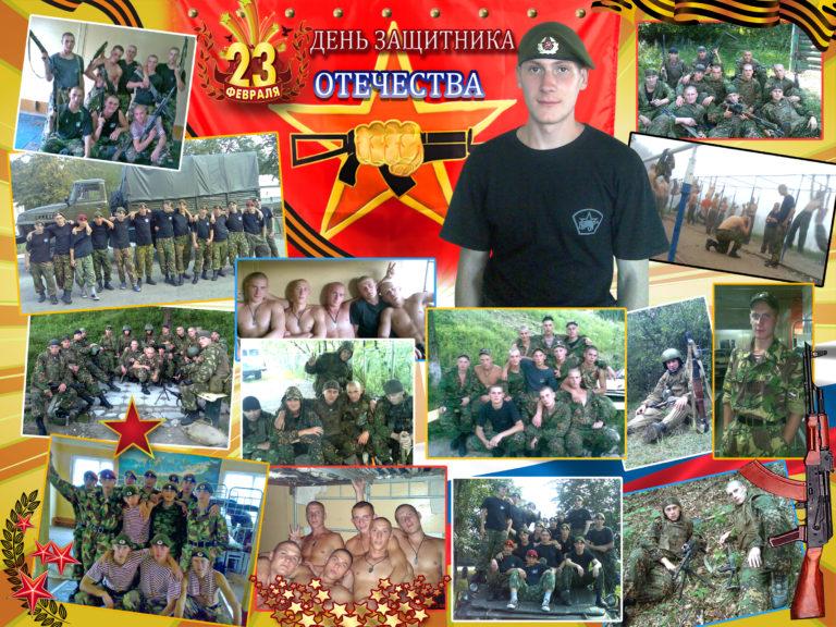 армейский коллаж
