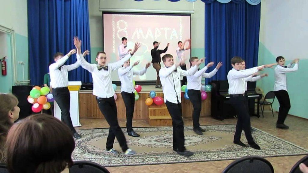 Танец–поздравление на 8 Марта