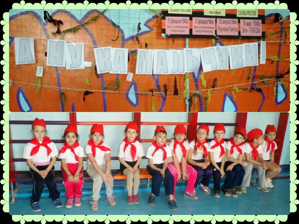 Сценки для детей на 23 февраля в школе