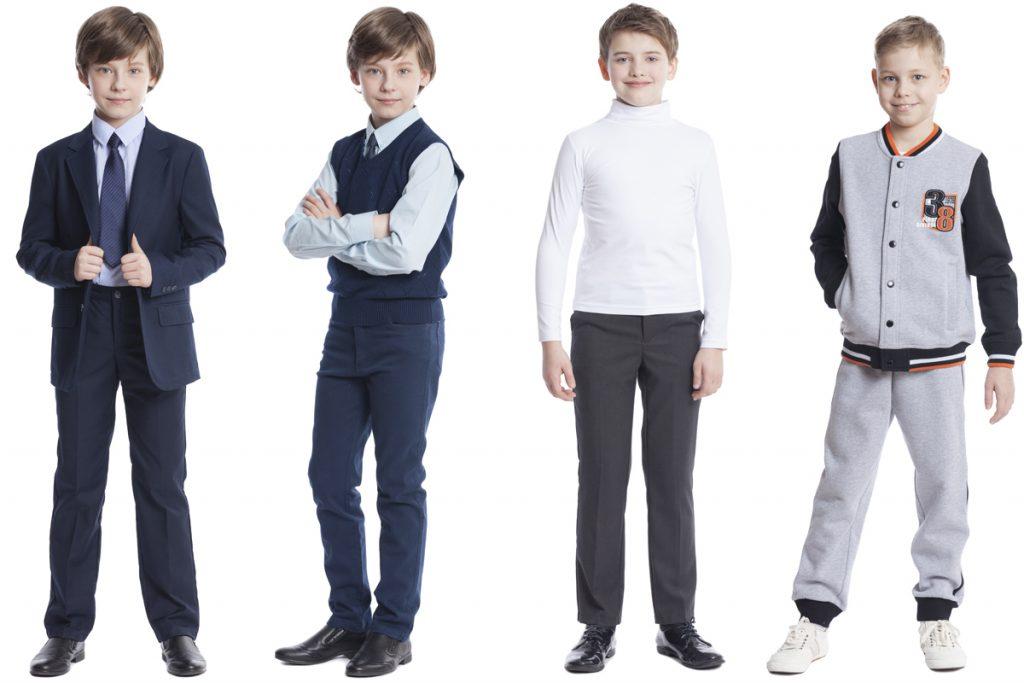 Комплект школьной формы для мальчика