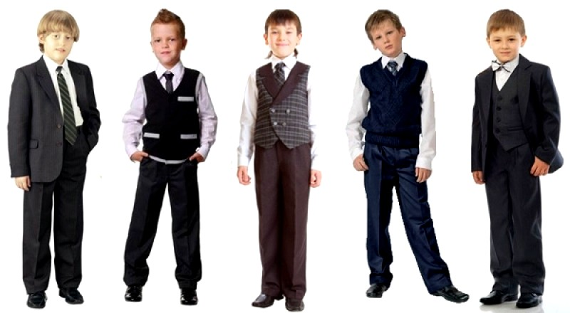 виды школьной формы для мальчиков