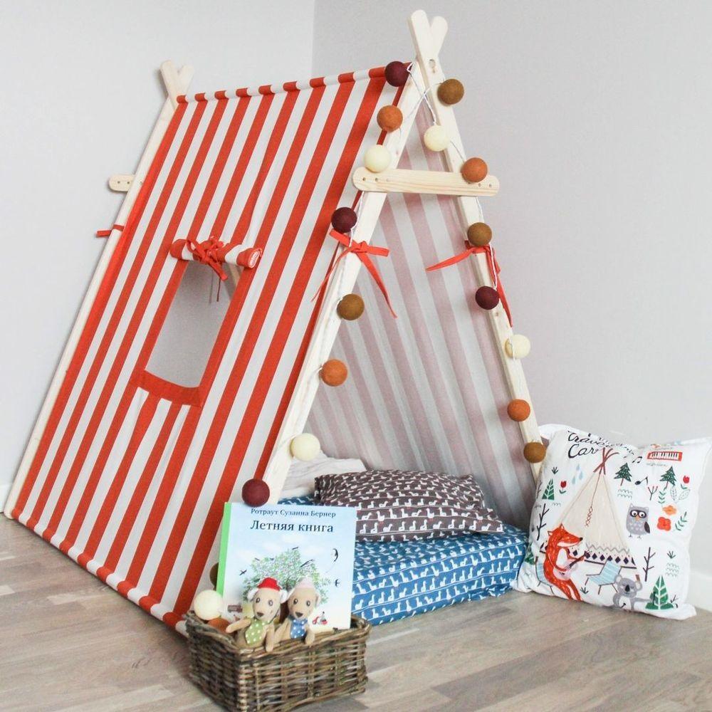 Игровой домик из ткани для ребенка