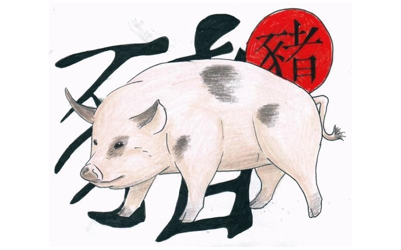 Символ Года Земляная Свинья