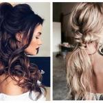 Фото 52: сложные прически с косами