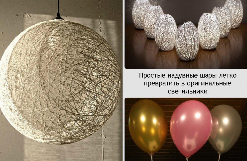 Надувные шары - подручные средства для создания люстры
