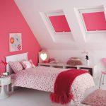 Фото 69: Дизайн розовой спальни