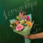 Фото 35: бБукет для учителя