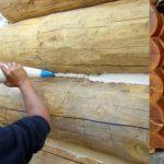 Фото 7: Утепляем деревянный сруб