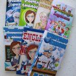 Фото 6: Подарки для учителей