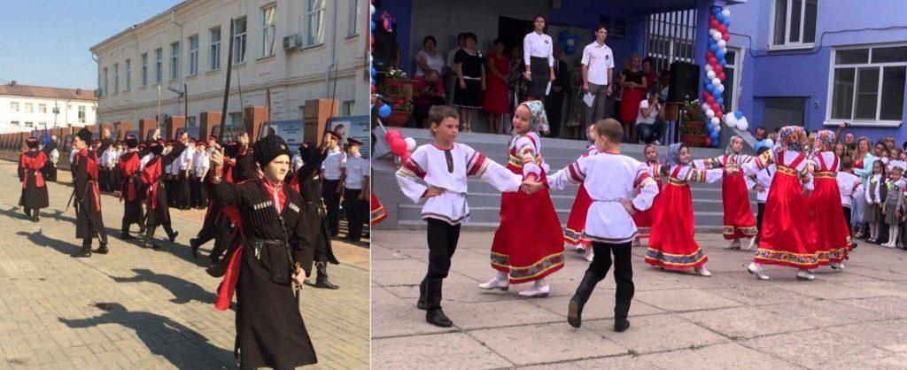 Выступления в национальных костюмах