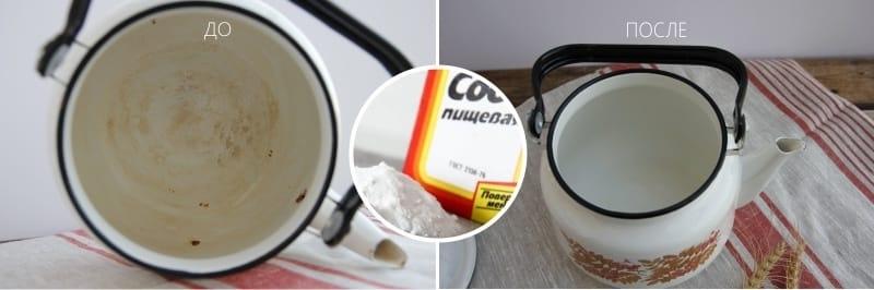 Очистка накипи содой