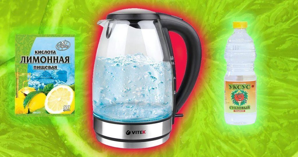 Чем очистить чайник