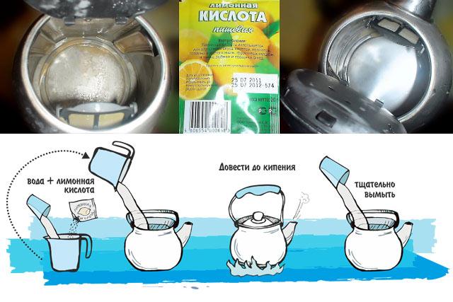Как правильно почистить чайник