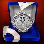 Фото 21: Медаль - подарок