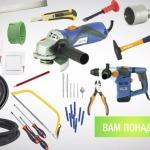 Фото 17: Необходимый для монтажа инструмент набор