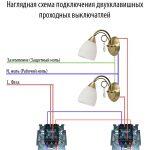 Фото 41: Проходной выключатель схема монтажа