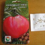 Фото 13: Семена помидоров
