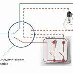 Фото 35: Схема подключения двухклавишного выключателя для управления 2-мя светильниками
