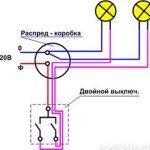 Фото 4: Схема присоединения двухклавишного выключателя