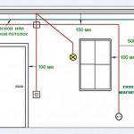 Фото 15: Схема проводки