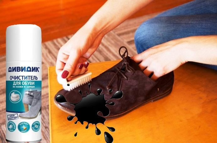 Чем очистить жирное пятно с сапогами фото