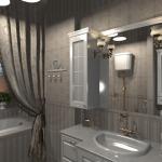 Фото 75: Ванная комната