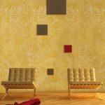 Фото 17: Жёлтая стена