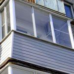 Фото 41: Балкон