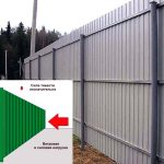 Фото 7: Забор из профлиста