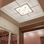 Фото 39: Подвесной потолок фото